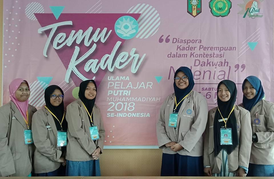 Temu Kader Putri Muhammadiyah 2018 Se-Indonesia