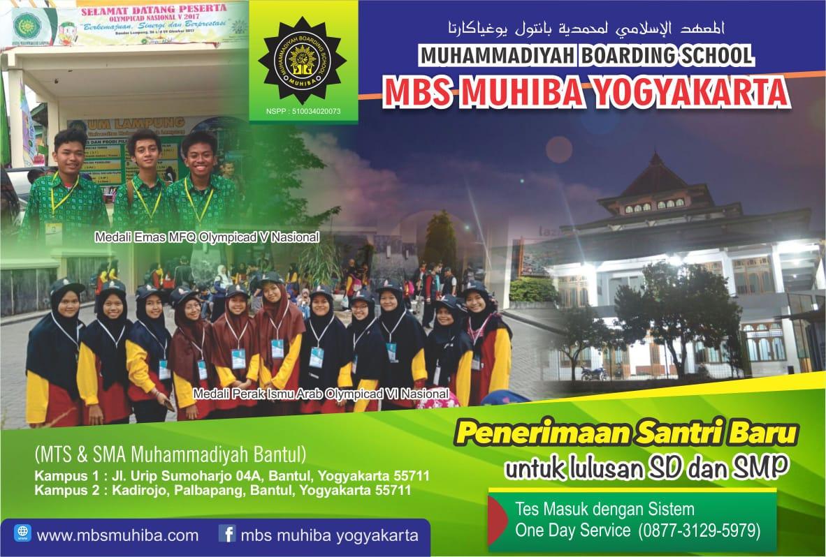 muhammadiyah boarding school mbs muhiba yogyakarta - www.mbsmuhiba.com